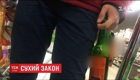 В Киеве снова заработал запрет продажи алкоголя в ночное время