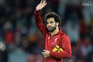 """Лидер """"Ливерпуля"""" Салах получил загадочный подарок от болельщицы в обмен на футболку"""