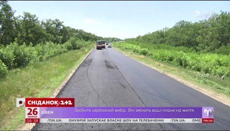 Чим небезпечні неякісні дороги та коли українські шляхи нарешті буде відремонтовано