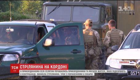 Вблизи украинско-румынской границы произошла стрельба
