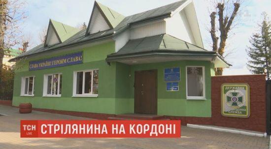 Прикордонники поранили трьох чернівецьких селян через сутички в кафе