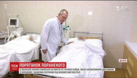 Врачи Днепра борются за жизнь тяжелораненого под Авдеевкой 47-летнего бойца