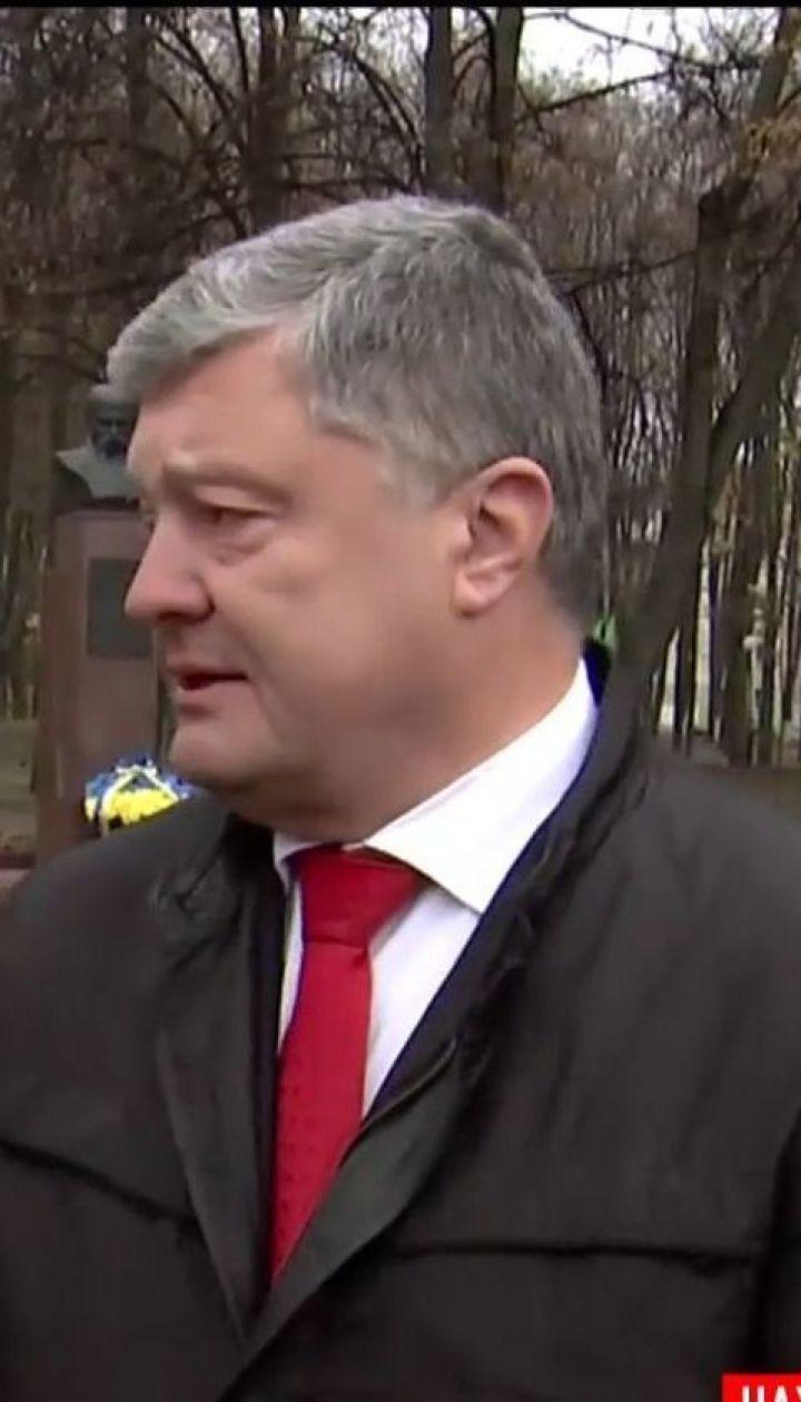 Порошенко приїхав до Гомеля на зустріч з Лукашенком