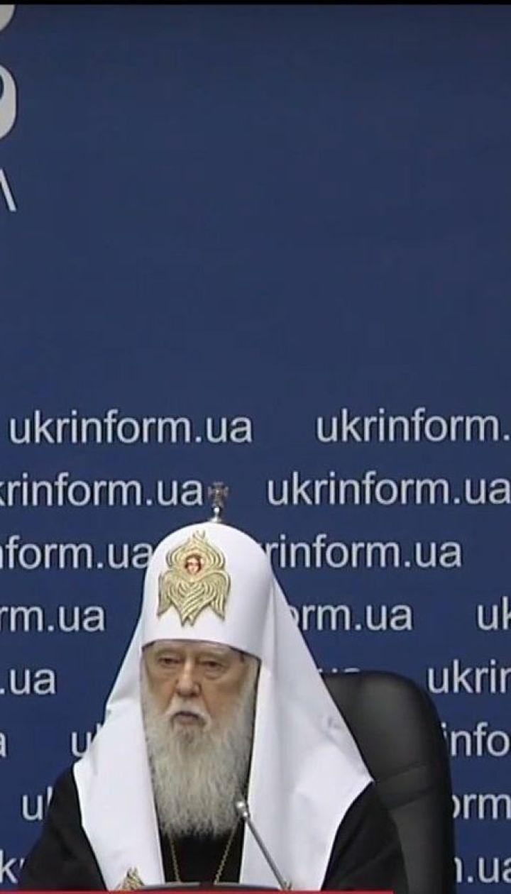 В УПЦ КП озвучили офіційну назву нової помісної церкви