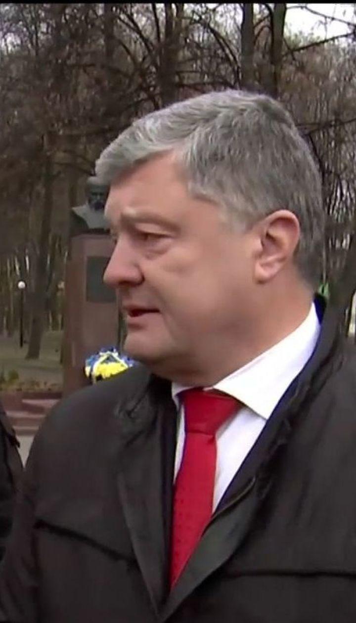 Порошенко приехал в Гомель на встречу с Лукашенко