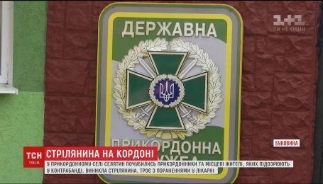 На Буковине произошла стычка между пограничниками и местными жителями