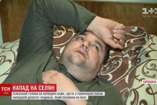 П'яний нардеп-радикал побив сільського голову на Київщині тапогрожував убивством – постраждалий