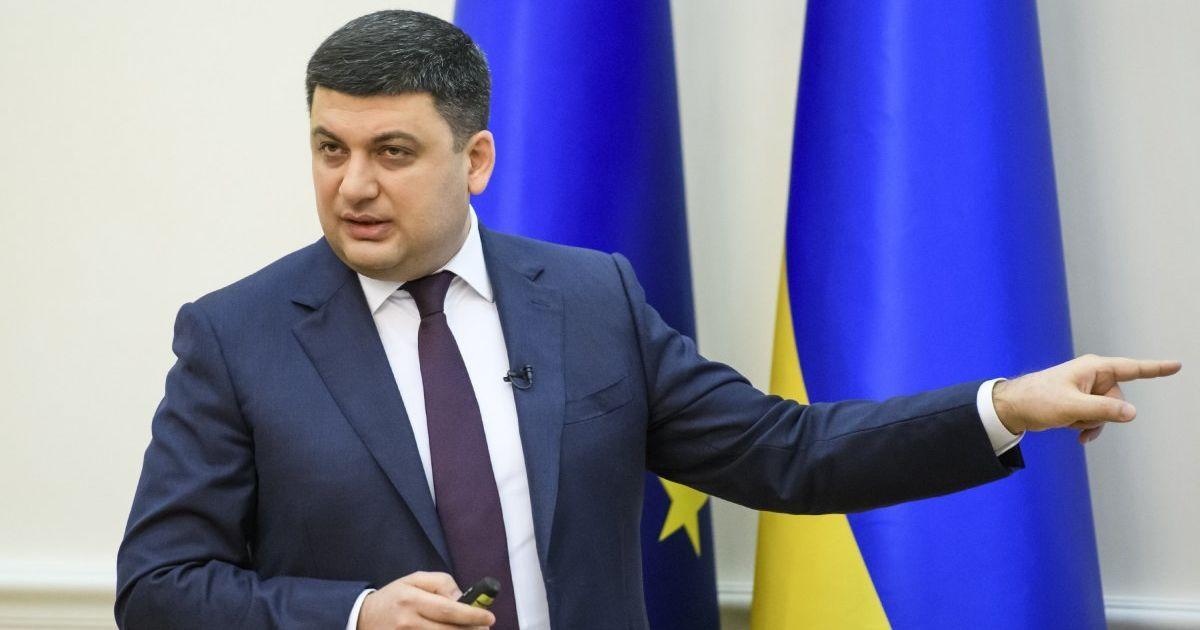 В Украине появится экстренная медицинская авиация - Гройсман