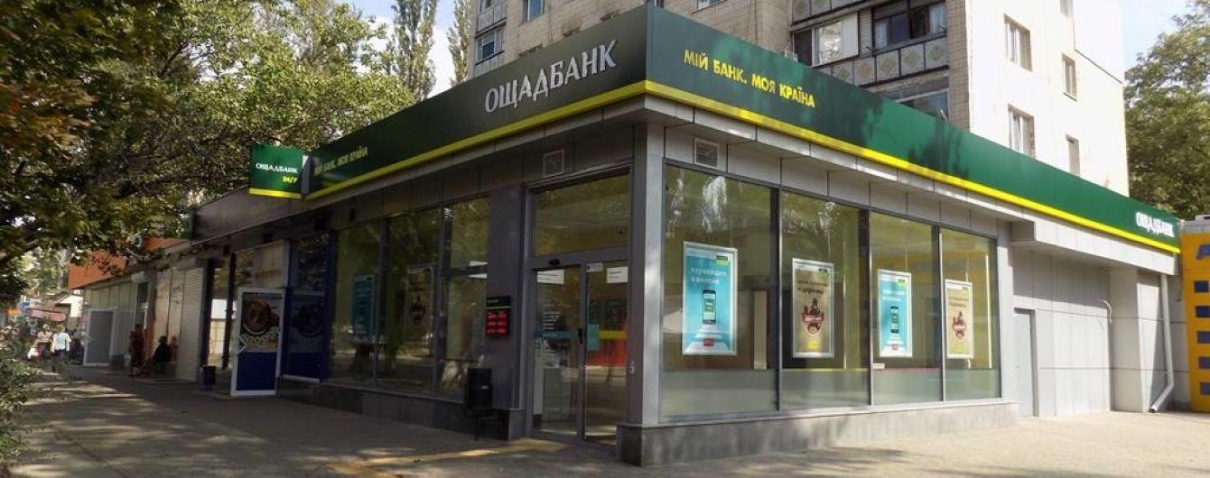 В Харькове неизвестные подорвали и ограбили банкомат