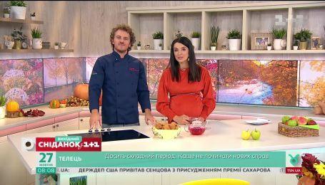 Євген Клопотенко розказав, як годують дітей у французьких школах