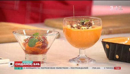 Женя и тыква: гратен, сладкий мусс с ореховым пралине и десерт с чаем