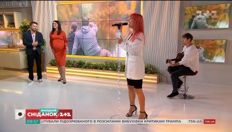 """Світлана Тарабарова презентувала новий альбом у студії """"Сніданку"""""""