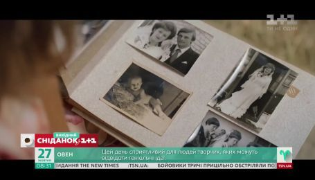 DZIDZIO Перший раз, Чорний козак, Дике життя, Страшилки 2: Привиди Хелловіна та Екстаз - Кіносніданок