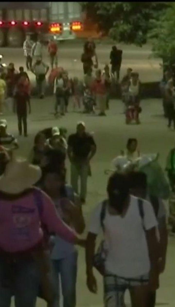 Мігранти відмовились від пропозиції мексиканського президента надати їм роботу