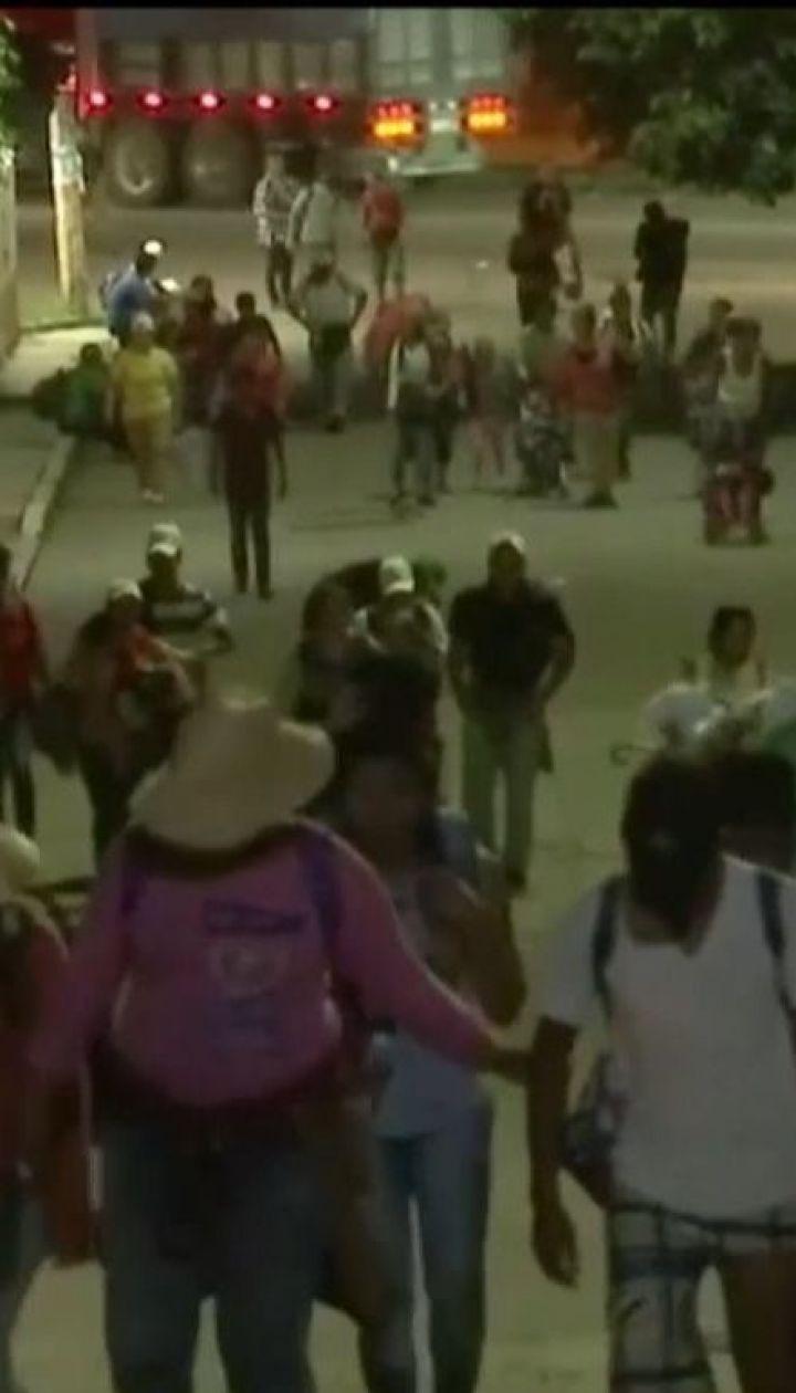 Мигранты отказались от предложения мексиканского президента предоставить им работу