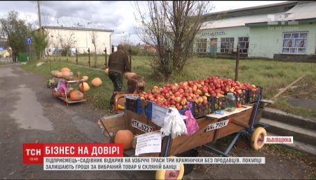 На Львовщине возле трассы садовник открыл лавки с самообслуживанием