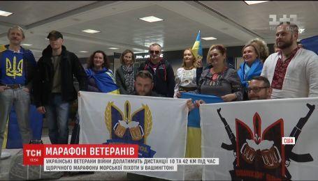 Украинские марафонцы третий раз примут участие в забеге американских морских пехотинцев