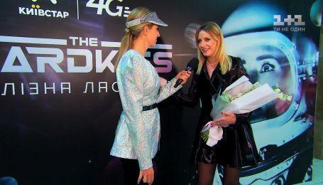 Леся Никитюк призналась, что ей подарил на день рождения любимый