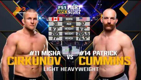 UFC. Міша Циркунов – Патрік Каммінс. Відео бою