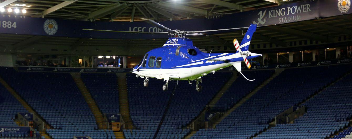 Під час аварії в Лестері на борту гелікоптера було п'ять людей - Reuters
