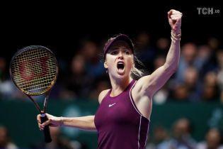 Свитолина получила престижную награду от WTA