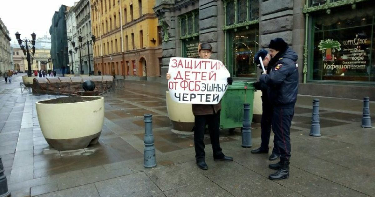 @ Telegram/Протестний Петербург