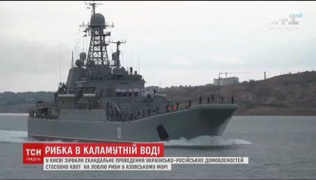 Росія небезпечно загострює ситуацію в акваторії Азовського моря