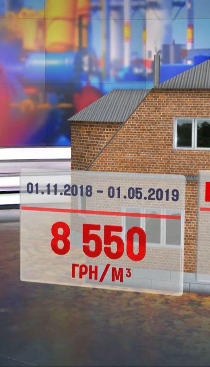 Уряд офіційно повідомив, як зростатиме ціна на газ для населення