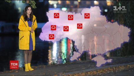 Потепление и дожди: какую погоду ожидать на следующей неделе