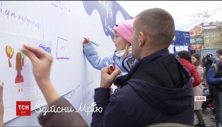 """У Львові відбувся всеукраїнський марафон """"Моя дитяча мрія"""""""