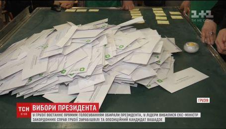 Конкуренція та гучні заяви: як минають вибори президентів у Грузії та Бразилії