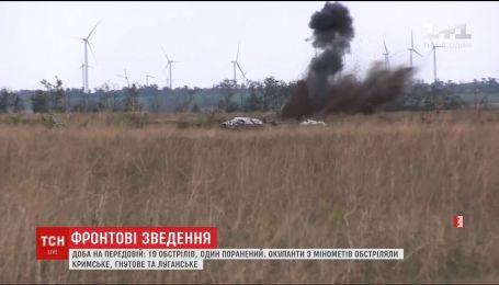Український воїн зазнав поранення на передовій