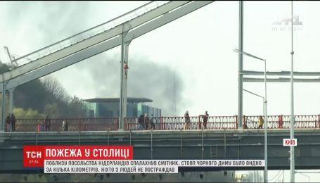 Крупный пожар произошел в Киеве у посольства Нидерландов