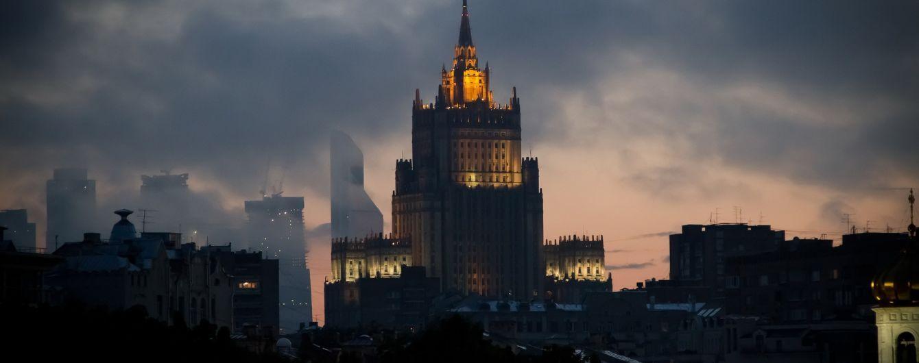 У Москві зайнялася будівля російського МЗС