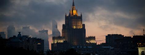 Евромайдан усугубил проблемы Украины. МИД России потоптался на костях Героев Небесной Сотни