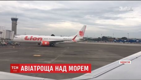 Сообщение пилотов и поисковая операция: что известно об авиакатастрофе в Индонезии