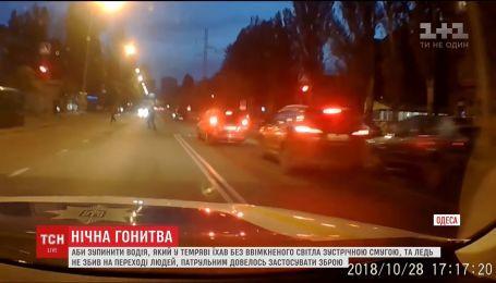 В Одесі копи застосували зброю до водія, який гнав зустрічною та ледь не збив людей