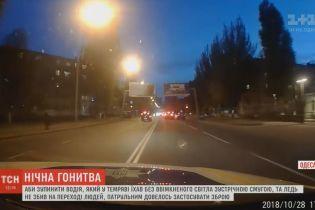 Патрульным пришлось применить оружие, чтобы остановить неадекватного водителя в Одессе