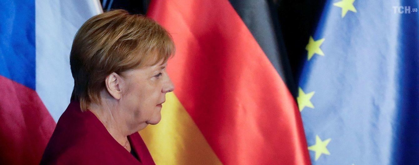 Кінець епохи: які наслідки для світової політики матиме завершення політичної кар'єри Меркель