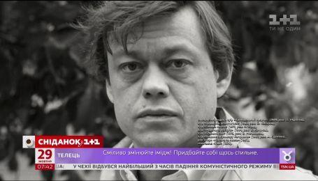 Трагедія і любов у житті Миколи Караченцова