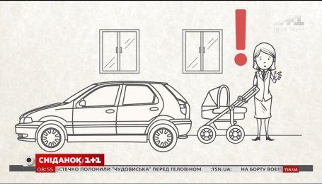 Які зміни відбулися в законодавстві з питань паркування автомобілів - Ваш адвокат