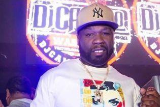 Репер 50 Cent потролив конкурента та викупив 200 квитків на його концерт