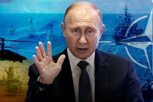 НАТО против России в Азовском море