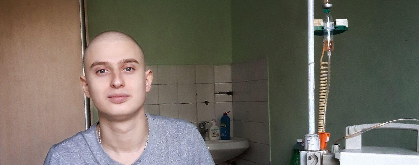 120 тысяч гривен нужны Дмитрию на лечение