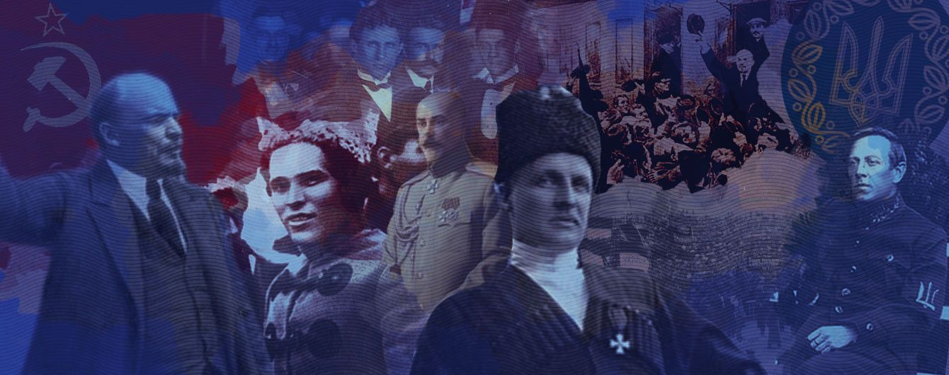 Махно, Петлюра и цари. Украинская революция в виде ленты Facebook