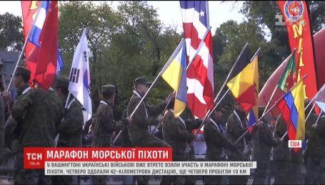 В США на марафоне морской пехоты украинские воины преодолевают сложные дистанции