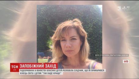 Прокуроры просят 2 месяца под стражей для подозреваемой в утоплении своих детей