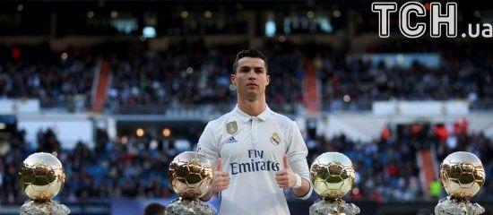 """Роналду переконаний, що заслужив шостий """"Золотий м'яч"""""""