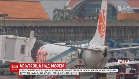 """Під час авіакатастрофи """"Боїнга"""" у Яванському морі не вижив ніхто"""