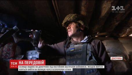 Боевики добивают поселок Водяное на Приазовье